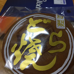 笹屋本店 - 料理写真: