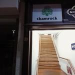 シャムロック - 入口は南新町商店街側にあります