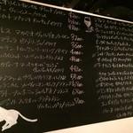 ワインバルRough - ワイン黒板