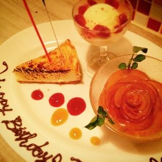 誕生日にはデザートをプレゼント★コースメニューも最適です