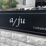 a/ju -