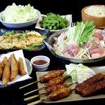 福ふく家族 - B.鶏カレー鍋コース