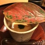 Tagetsu - 秋の木の葉を蓋にした茶碗蒸し