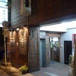 9488732 - 銀座ビル(パチンコ屋側から入ります。)