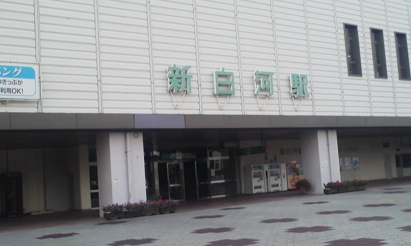 平禄寿司 福島矢吹店