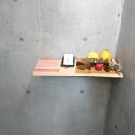 日本料理 太月 - 玄関