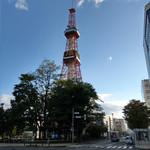 ミスタードーナツ JR札幌ショップ - テレビ塔~☆