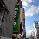 ミスタードーナツ JR札幌ショップ - アニメイト~☆