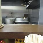 うまいヨゆうちゃんラーメン -