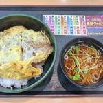 ゆで太郎 - 料理写真:ジャンボかつ丼 小そば付
