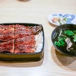 吉田屋 美濃錦 - ■鰻重 3800円