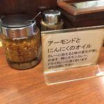 辛激屋 - アーモンドとにんにくのオイルです。(2018.10 byジプシーくん)
