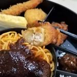レストラン香港 - から揚げ断面