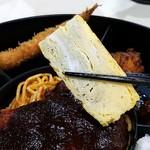 レストラン香港 - 玉子焼き
