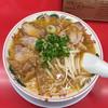 ラーメン魁力屋 - 料理写真:みそラーメン 788円