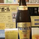 プレミアムモルツ瓶ビール(中瓶)