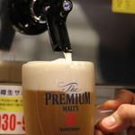 プレミアムモルツ生ビール(中ジョッキ)