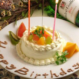 誕生日・結婚祝いなどのお祝い事に♪