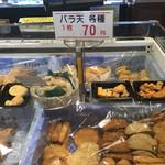杉永蒲鉾 - 料理写真: