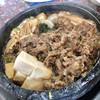 幻の焼肉店 煌 - 料理写真:
