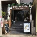ボンヌカフェ -