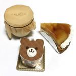 クリオロ - 料理写真:シェフこだわりのプリン(380円)/ ヌヌース・ジュニア(520円)/ タルト タタン(580円)