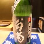 鮨 縁 - 日本酒