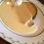フラワーズ - デザート(かぼちゃ)