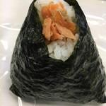 百千 - 紅鮭