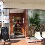 南方カフェ mamipanstore -