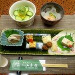 戸隠講社 山本館 - 料理写真:【夕食】食前酒、先付け、冷菜