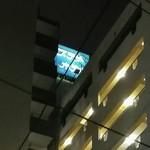 高崎駅前プラザホテル -