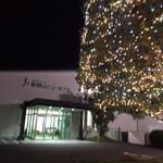 かずさリゾート鹿野山ビューホテル -