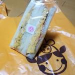 森のパン屋 - じゃこ・ごま・出汁醤油が絶妙な「和風たまごサンド (290円)」