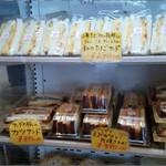 森のパン屋 - サンドウィッチ