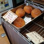 森のパン屋 - カレーパン