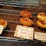 森のパン屋 - ソーセージパン