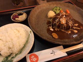 可乃古 - ハンバーグステーキ
