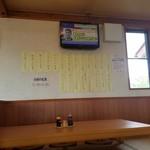 おおばやし食堂 - 壁に貼ってあるメニュー