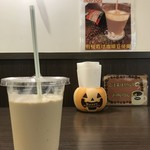 Cafe de TSUGARU - ドリンク写真:
