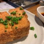 天ぷら酒場 by つか蕎麦 - 揚げ絹ごし豆腐 ピリ辛ラー油がけ