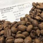 オブロスコーヒー - エチオピア/アリチャ/イルガチェフG1