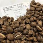 オブロスコーヒー - ルワンダ/ルリ