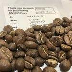 オブロスコーヒー - グァテマラ/エルインヘルト