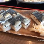 94907867 - さんま寿司