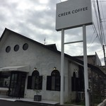 CREER COFFEE - サンフラワー通りの1本裏道です