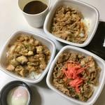 94911817 - 並三兄弟♬                       鶏すき丼、牛丼、牛黒カレー丼