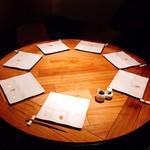 ローストホース - 個室の丸テーブル