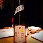 ローストホース - 加茂錦 荷札酒 黄水仙 純米大吟醸 169