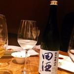 ローストホース - 田酒 純米吟醸山廃